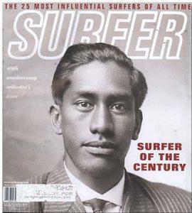 October 1995 Surfer Magazine