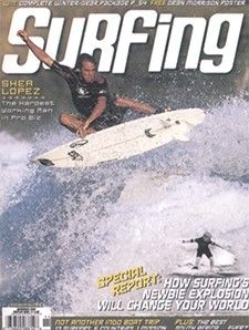 surfing_mag_225px